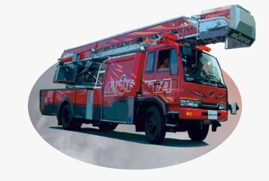 morita aerial ladder truck