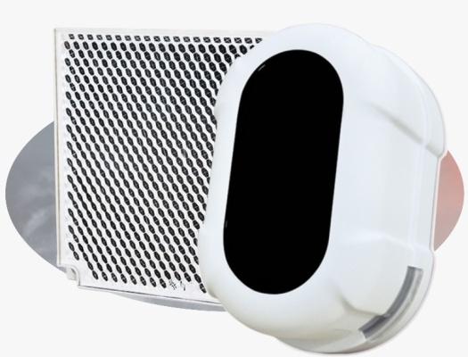 beam detector horing lih
